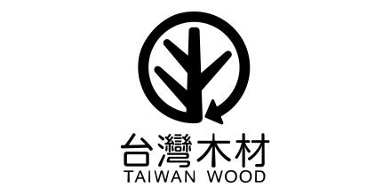台灣木材標章