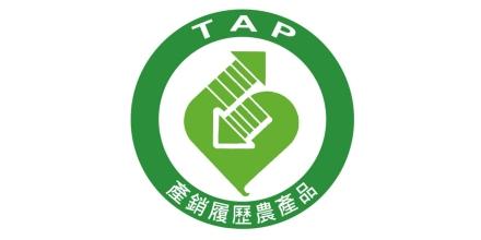 國產木竹材產銷履歷