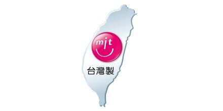 臺灣製MIT微笑標章