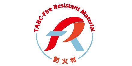 防火材料性能評定<br>