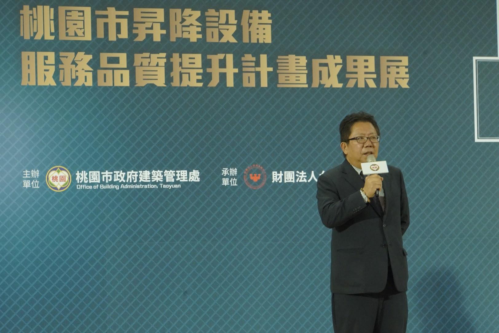 圖3-財團法人台灣建築中心執行長許世杰致詞.jpeg